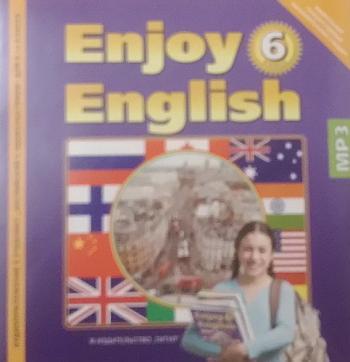 Решебник к Учебнику Биболетовой 4 Класс 2013