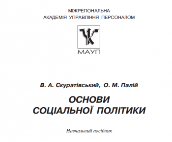 ebook the myth of the twentieth century an evaluation of the