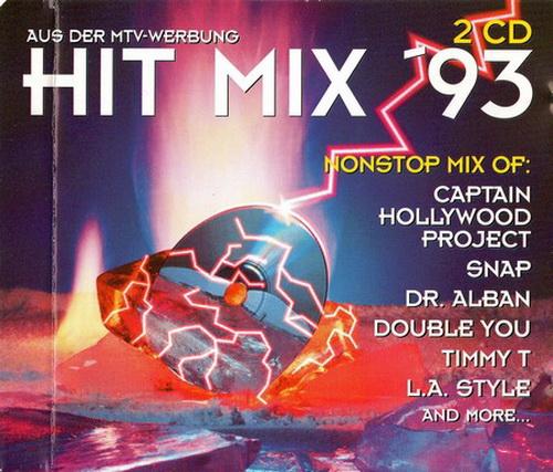 DJ Dero Do The Rave Stomp