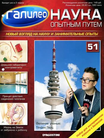 журнал юный техник официальный сайт