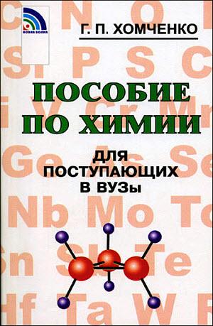 Клиническая фармакология национальное руководство скачать pdf