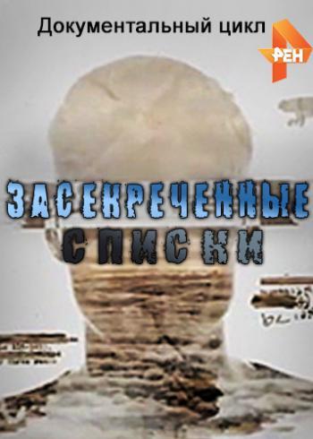 Жителя Калуги приговорили к исправительным работам за перепост в соцсети ролика об агрессии России в Украине - Цензор.НЕТ 2409