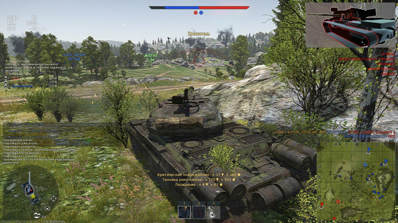Скачать танковый симулятор на пк