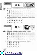Enjoy english 1. Учебник английского языка для начальной школы.