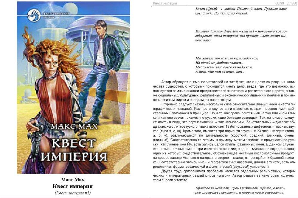 pdf сборник маэ заметки о