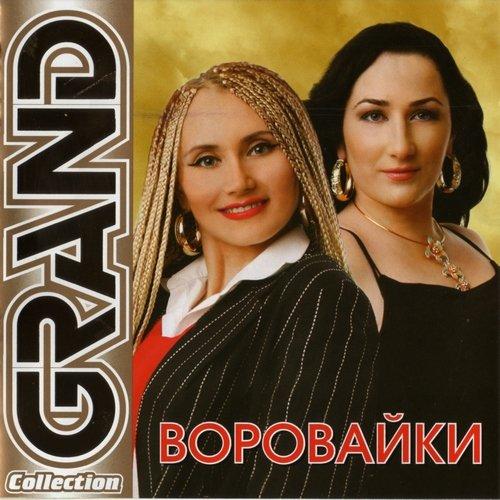 «Звезда» / 2001