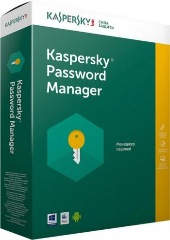 Kaspersky Password Manager 9.0.1.447