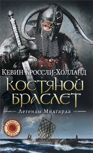 download рациональность как ценность культуры традиция