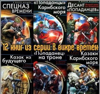 Александр Конторович скачать Fb2
