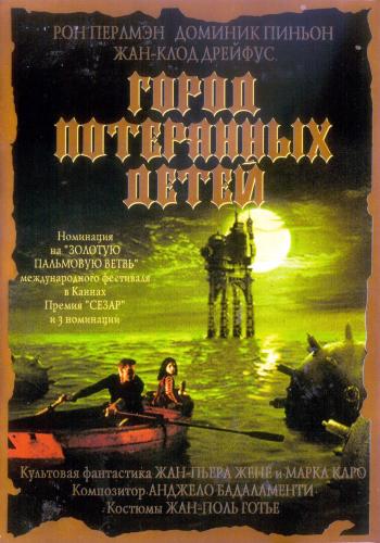 Марк 2 1984 1995 Скачать