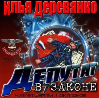 Короткая русская народная сказка читать с картинками