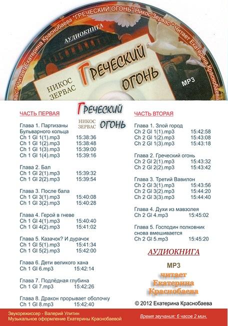 Учебник истории россия 6 класс читать онлайн косулина