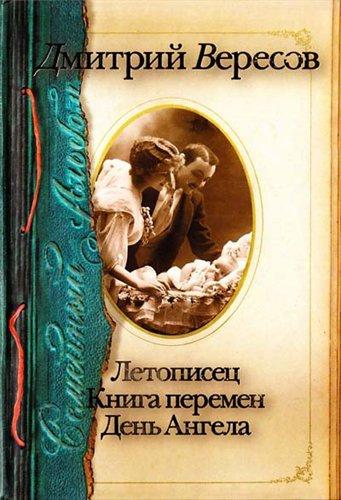 Скачать Альбом Дмитрия Райса
