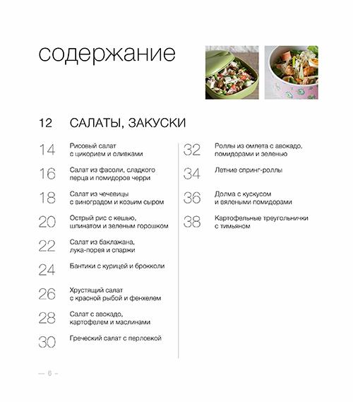 Едим Дома Высоцкая Скачать Бесплатно