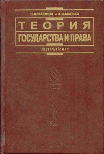 Учебник по общей и частной хирургии