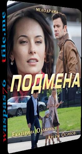Анна КотоваДерябина Анна Дерябина  фильмография