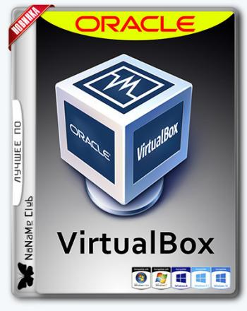 VirtualBox 5.1.28.117968 Final RePack by D!akov
