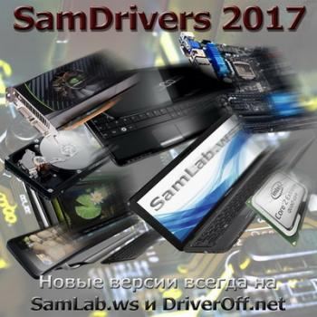Samdrivers для Windows XP