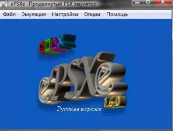Эмулятор Сони Плейстейшен 2 на компьютер скачать