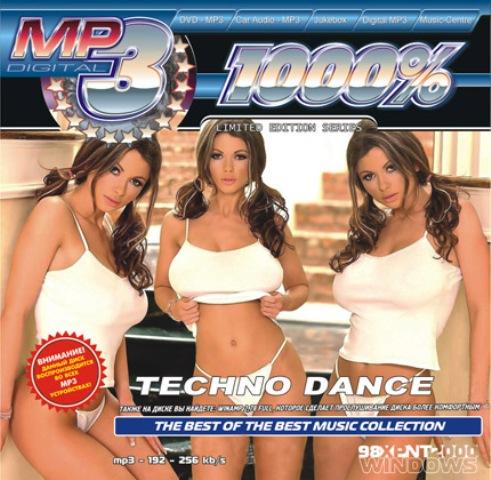 «Смотреть 24 Техно Онлайн Смотреть 24 Техно Онлайн» — 2008