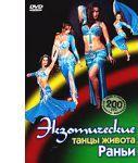 Учебные фильмы о Танцах скачать