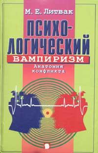 Атлас по гистологии кузнецов 2006
