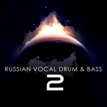 Russian Vocal Drum`n`Bass 2 (2007)