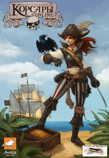 Корсары Online/Pirates of the Burning Sea RUS