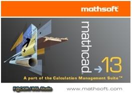 mathcad 14 скачать торрентом