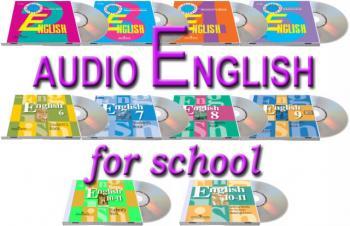 Кузовлев аудио 8 класс