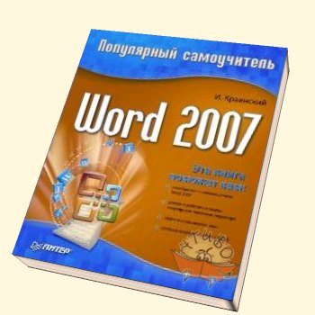 Современные учебники по форекс