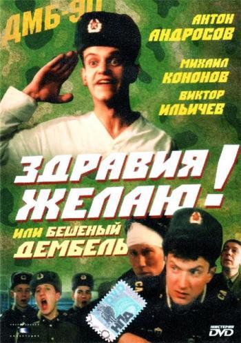 Юрий Гейко Книги