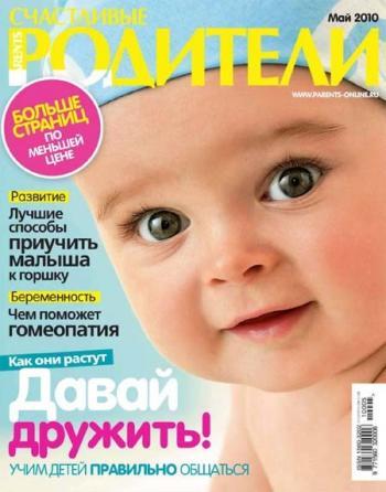 вопросы диетологии журнал официальный сайт