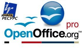 OpenOffice.org pro 3.2.1 with JRE 6.0