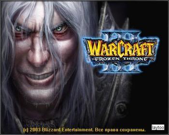 Карты для Warcraft Tft