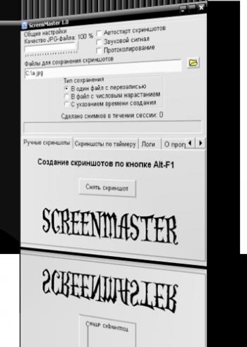 Скачать Программу Master Scada