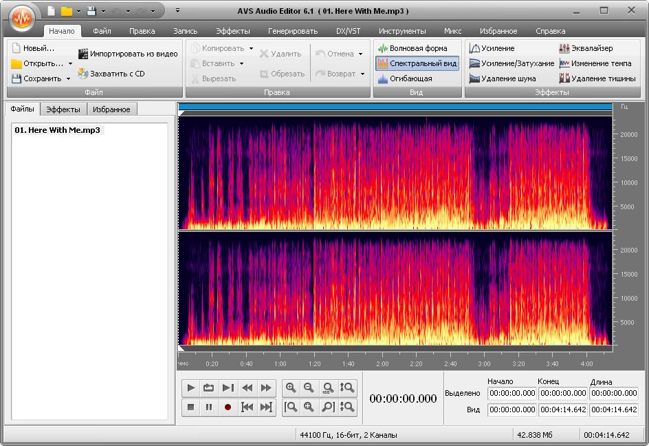 Online Audio Editor Софт Портал
