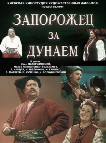 Mihail Ulianov-Marshal Sovetskogo Kino SATRip