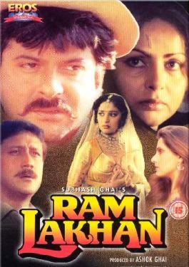 Индийские фильмы Рам и Лакхан