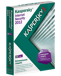 Kaspersky Internet Security 2012 12.0.0.374 h Final