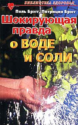 Плакаты анатомия человека скачать москва
