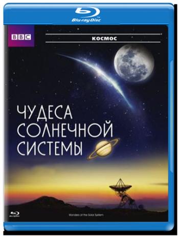 solar- русский перевод - bab.la словарь