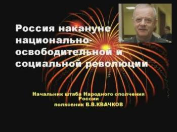 достоевский доклад на тему преступление и наказание