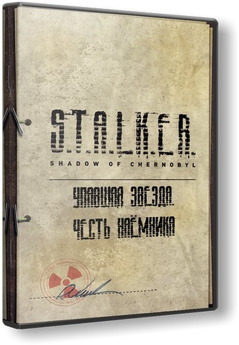 S.T.A.L.K.E.R.: Shadow of Chernobyl -