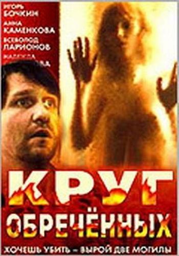 Автор Смирнова Наталья  9 книг  Читать Скачать  ЛитМир