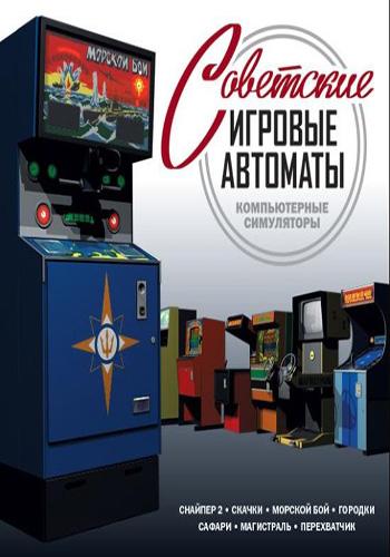 Скачать книги о лечении от азартных игр