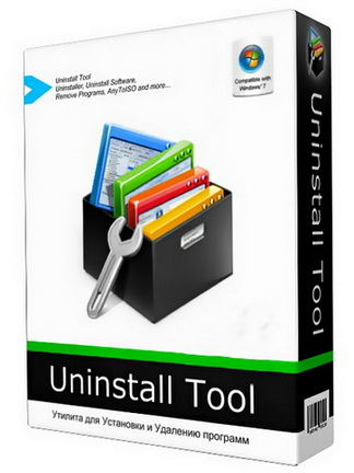Uninstall Tool 3.4.5350 Final + Portable + RePack