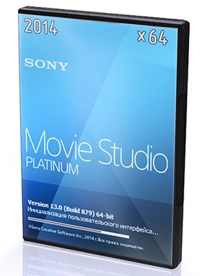 Movie Studio Platinum 13.0.932