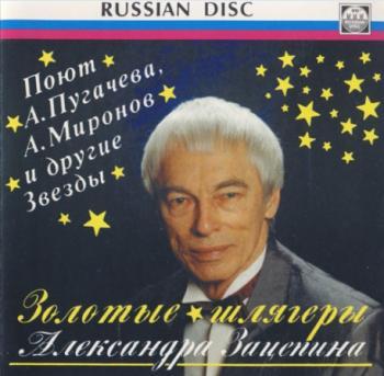 Валерий Золотухин Книги Скачать