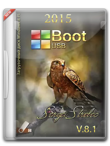 Boot USB Sergei Strelec 2015 v.8.1 (x86/x64/Native x86) 8.1 BootDVD
